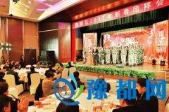 魏都区举行新春团拜会