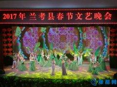 2017年兰考县春节文艺晚会成功举办