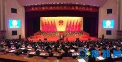 快讯!张国清当选重庆市长 河南罗山人