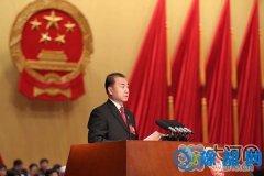 辽宁省委原书记王珉等今年将在河南受审
