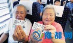 郑徐高铁开门迎客 双节期间部分方向已一票难求