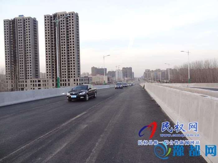 民权县江山大道立交桥今日正式通车