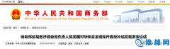 又来!美国再裁定中国不锈钢板材倾销