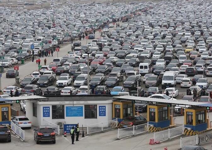 春节假日前四天全国旅游接待累计超2.5亿人次
