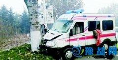 救护车转院途中因雾霾太大撞树上 患者身亡