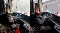 客车司机高速路上抢红包 拿51条生命当儿戏