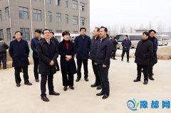 市委书记何雄、市长宋殿宇率队到我县调研重点项目建设及棚户区改造工作