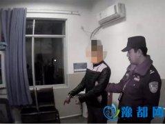 男子刺伤劝架医生潜逃 投案称'当时酒喝多了'