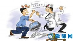 男子怀疑医生治疗错误加重其病情 持刀杀害对方