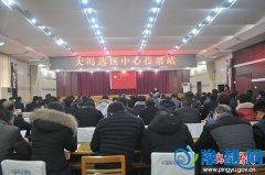 平舆县县乡人大代表换届选举大冯选区进行投票