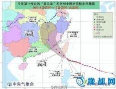 台风莫兰蒂明天登陆广东福建 两岸海上交通停航