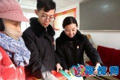 顺河回族区人民法院干警和苹东社区居民共迎元宵节