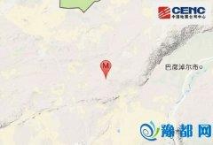 内蒙古阿拉善盟阿拉善左旗发生3.0级地震