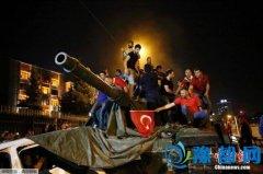 土耳其未遂军事政变致严重伤亡 上千军人被逮捕