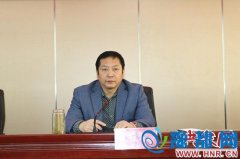 确山县安排部署2017年度党报党刊发行工作