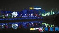 汝南县首届大型灯光节活动掠影