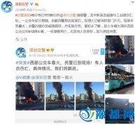 深圳公交起火致一死无其他人员受伤 原因待查