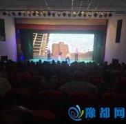 中原文化大舞台好戏连台!舞钢市豫剧团来平演出