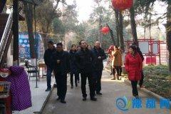 漯河市林业和园林局开展节前安全生产检查