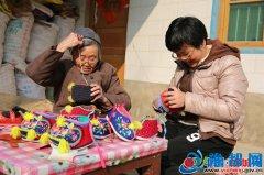 返乡青年吴素平带领乡亲脱贫致富