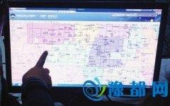 郑州不动产登记有望7个工作日办结 流程已优化
