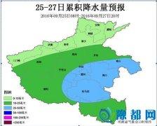 本周日 我省黄河以南部分地区将有中到大雨