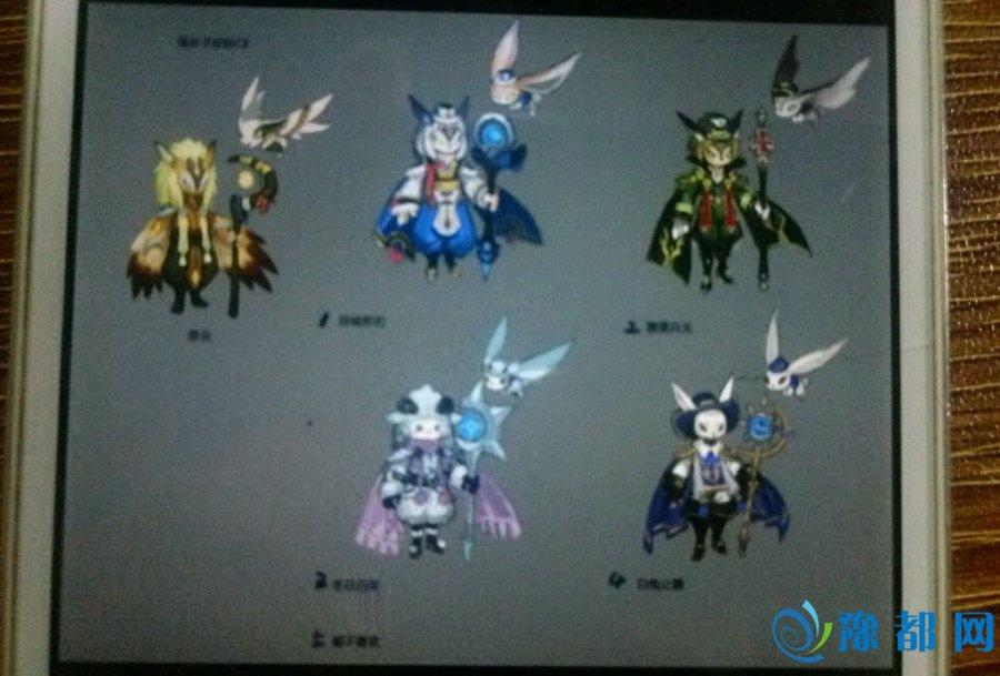 爆料 王者荣耀未来版本新皮肤及新英雄设计图