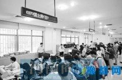 郑州不动产登记国庆照常上班 力争7个工作日出证