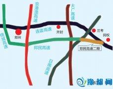 郑州向东又多一条高速大通道 能起降战机