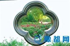 """郑州4个公园升级改造 绿荫公园开辟""""林下歌厅"""""""