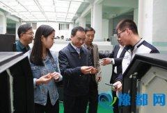 省教育厅副厅长尹洪斌到郑州工业应用技术学院调研