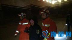 游客雪天游长城迷路被困 消防2小时救援