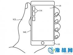 苹果申请了新专利 用户能更方便地单手使用iPhone