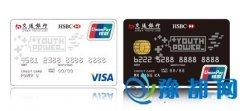 信用卡小白值得申请的入门卡