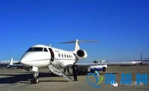 平顶山将建飞机场 位置选在鲁山县张店乡