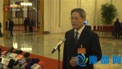 国台办主任张志军:对台政策不会发生大改变 坚持九二共识