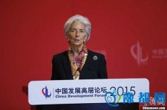 IMF女总裁拉加德被控犯疏忽过失罪 将公开受审