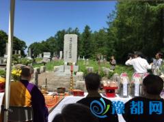 北海道二战中国遇难劳工纪念碑周围基石疑遭破坏