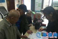 郑州开展高龄补贴年审登记 具体发放标准分三档