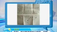 泪奔!河南娃写给父亲的一封信:等你回来我比你还高