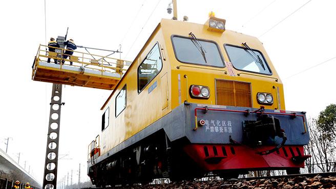陇海铁路进行维修施工作业 全面检查177.532条