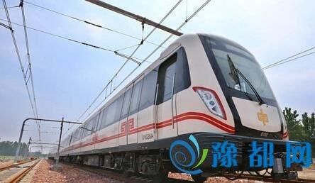 郑州地铁4号线建设即将启动 计划总工期为5年