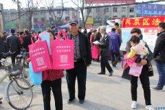 平安凤泉 和谐共建 凤泉区组织平安建设集中宣传活动