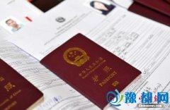 阿根廷宣布放宽对中国游客的签证条件(图)