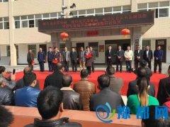 致公党北京市委、中国社会福利基金偕奥图回访卢氏县