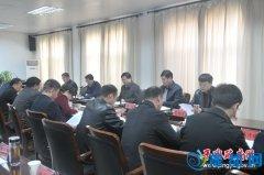 平舆县委书记张怀德主持召开全县脱贫攻坚领导小组第二次会议