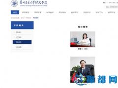 兰州交大博文学院前院长陈玲仍任董事长一职(图)