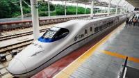 高铁车票迎来首次调价 调整东南沿海部分车票