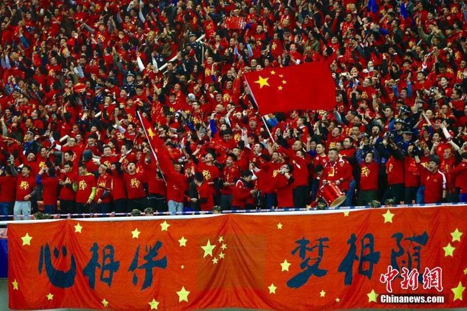 对手韩国队五轮后收获10个积分,暂列小组第二。历史交锋上,中国队处于明显劣势。中国球迷摇旗呐喊。 中新社记者 富田 摄