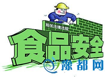 上海最严食安条例实施 更需最严执法